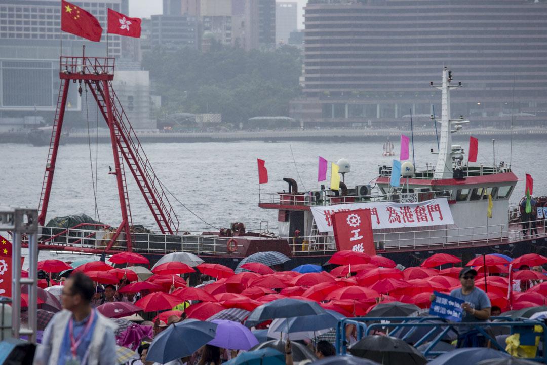 2019年7月20日,金鐘「守護香港」大集會,漁船聲援。
