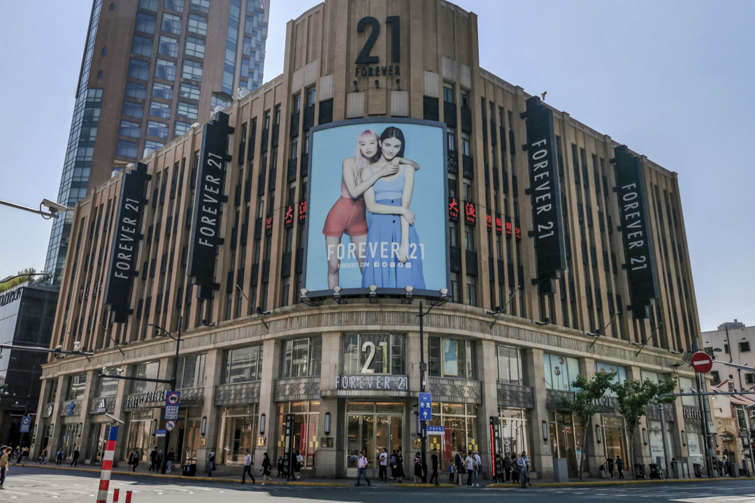 2019年5月21日,上海南京東路 Forever 21。 攝:Wang Gang/VCG via Getty Images