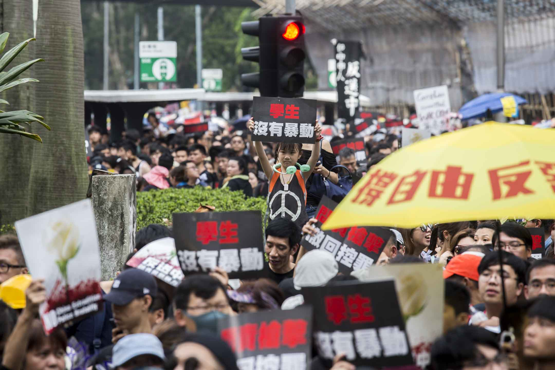 2019年6月16日,民陣發起遊行反對修訂《逃犯條例》。