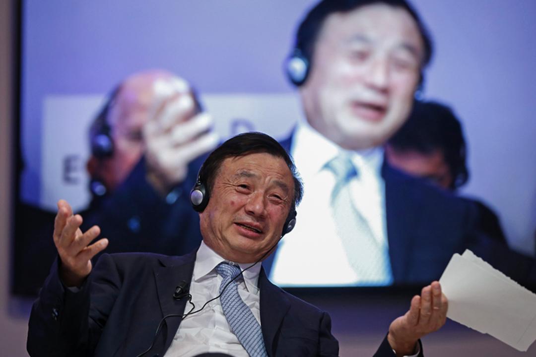 2015年1月22日,華為技術有限公司總裁任正非於在瑞士達沃斯舉行的世界經濟論壇(WEF)第二天會議上發表講話。
