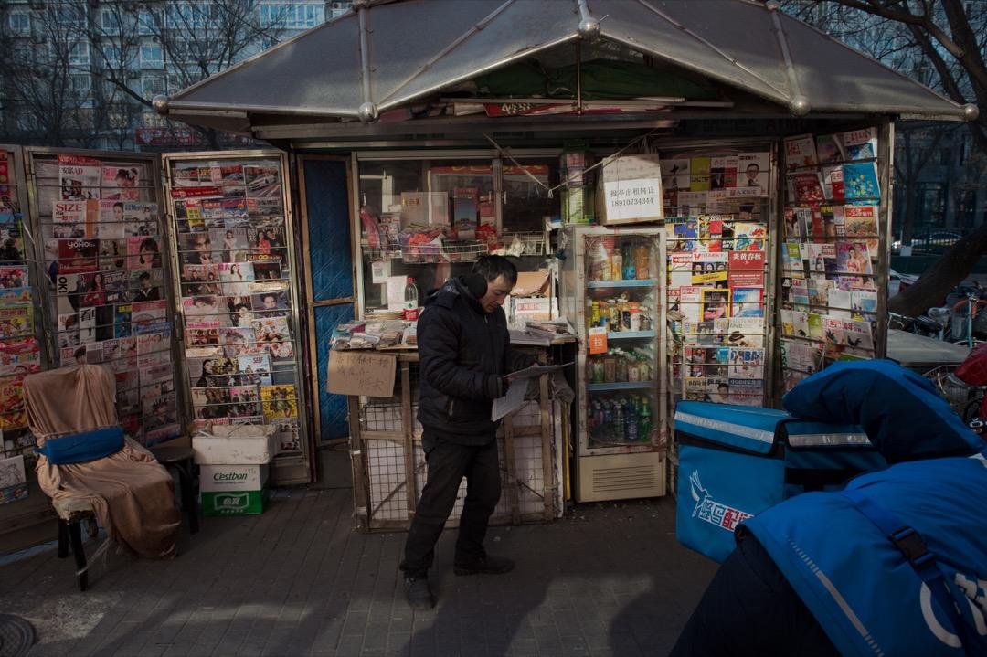 北京的一個報攤。