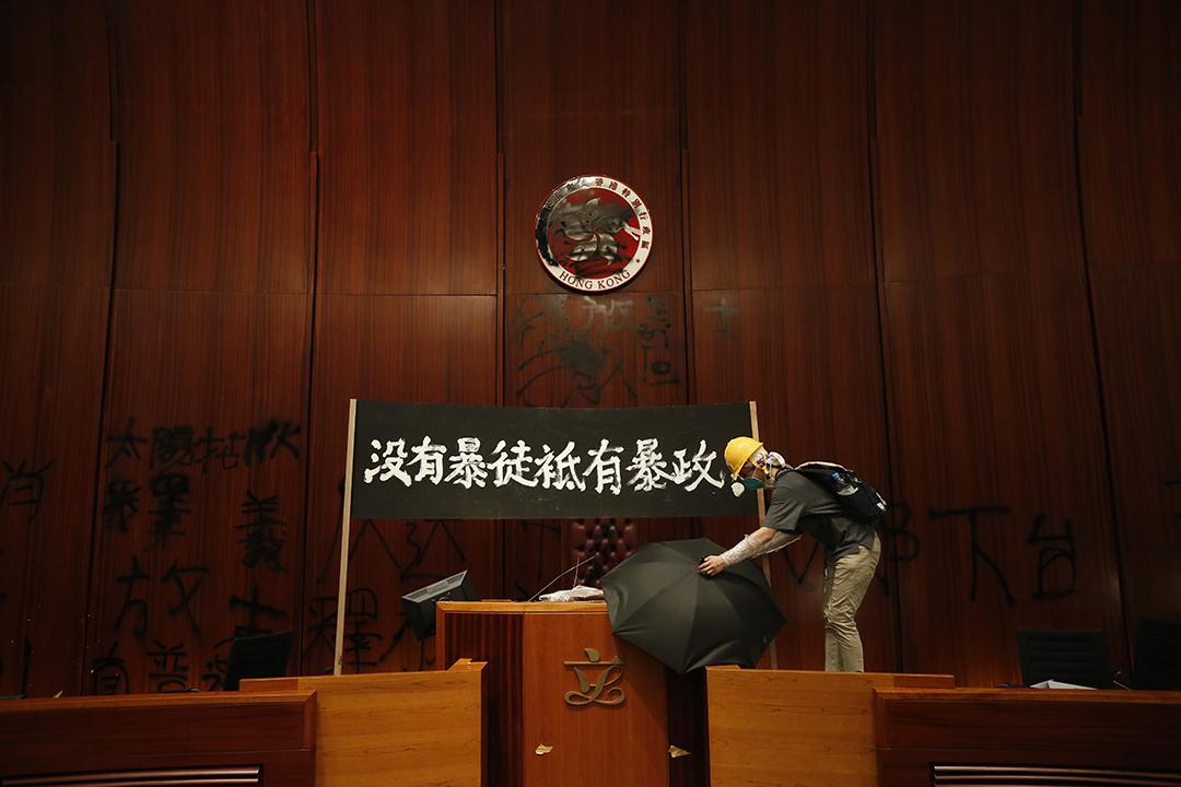 2019年7月1日,示威者闖入立法會會議廳,在主席台後方的牆上噴字、豎起標語,並塗污特區區徽。