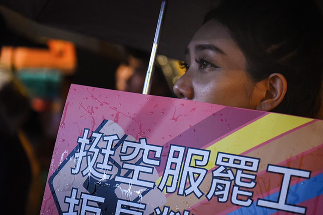 2019年7月2日,長榮工會於台北凱道舉行「一起陪長榮空服罷工」晚會。