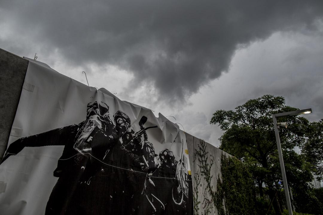 2019年6月21日,金鐘一幅以警察執法做內容的海報。