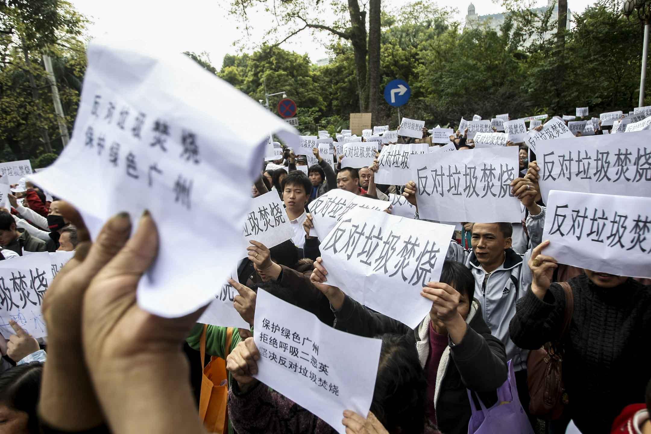 2009年11月23日,市民在廣州市政府辦公室外高舉反對垃圾焚燒的字牌。