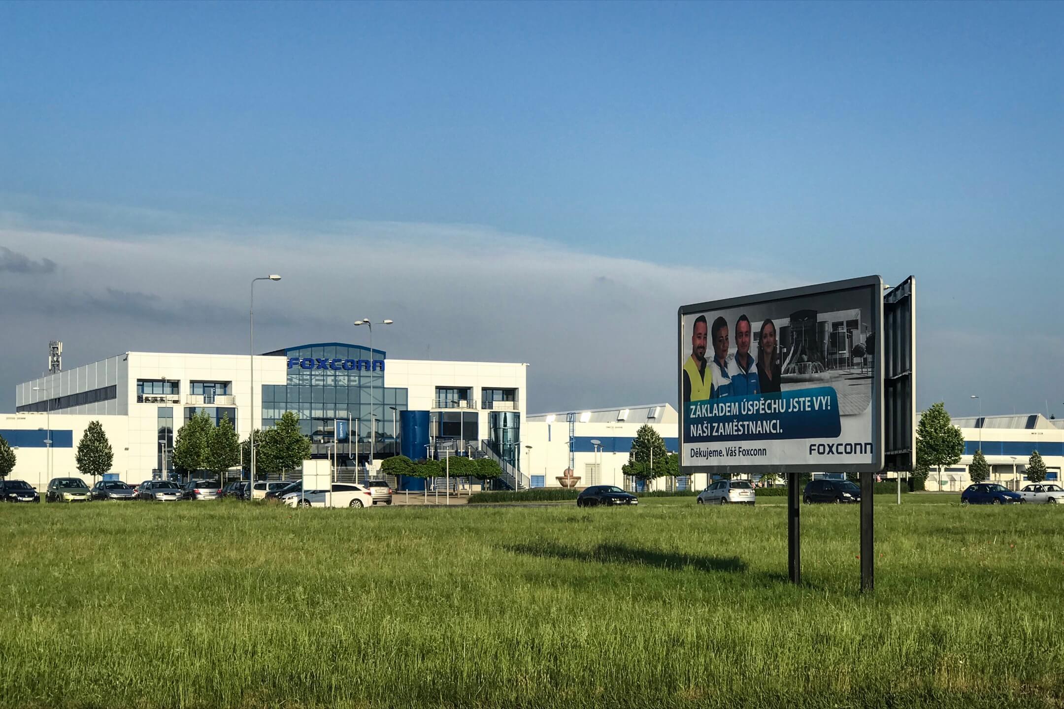 古城庫那霍拉(Kutna Hora)市附近的一片綠地,富士康(鴻海科技集團)2007年在這裏開設了在中歐國家捷克的第二間工廠。 攝影:甯卉
