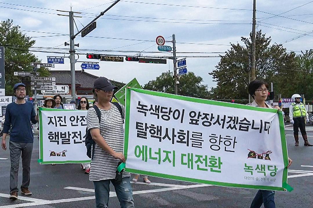 720-在慶州舉辦活動的韓國綠黨。 圖:韓國環境公團提供