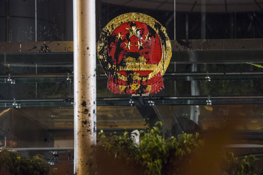 2019年7月21日,示威者到西環的中聯辦集結,門外的中國國徽被漆彈染黑。