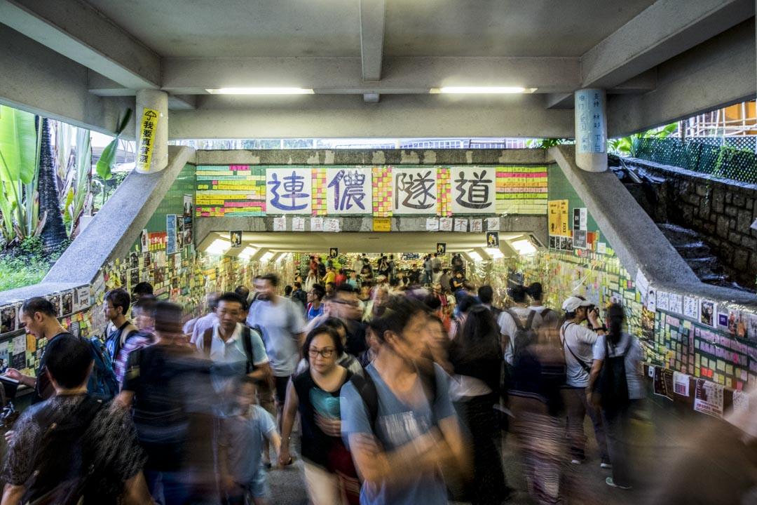 大埔墟火車站行人隧道的連儂牆。 攝:陳焯煇/端傳媒