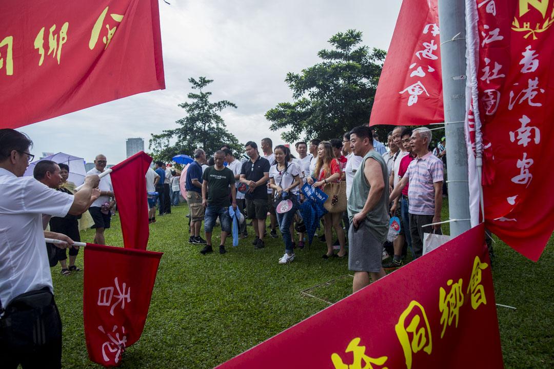 2019年7月20日,金鐘「守護香港」大集會,不少內地同鄉會組團出席。
