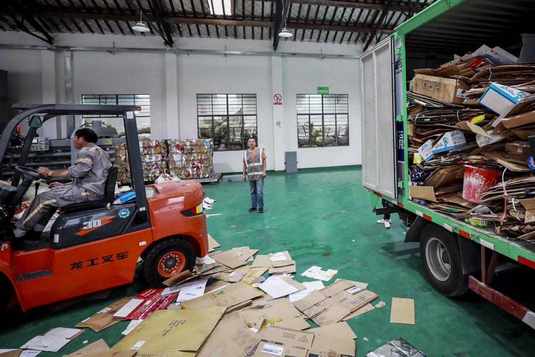 2019年7月1日,上海第一座全品類再生資源集散中心投運。