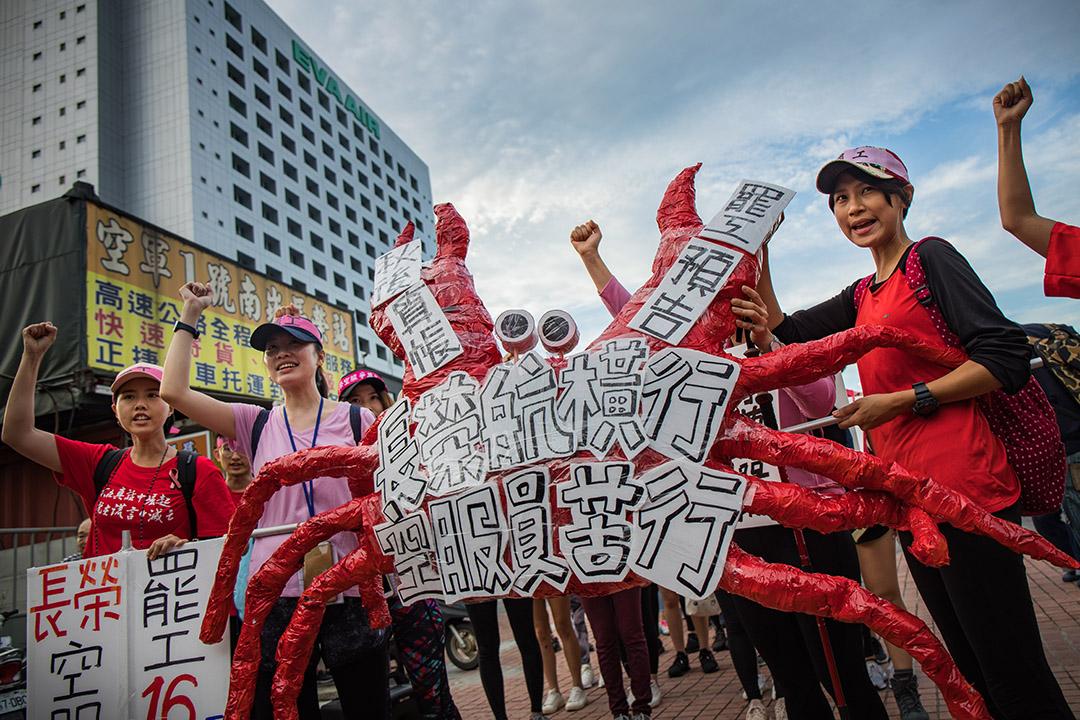 2019年7月5日,長榮工會發起苦行,由桃園南崁遊行到台北總統府。