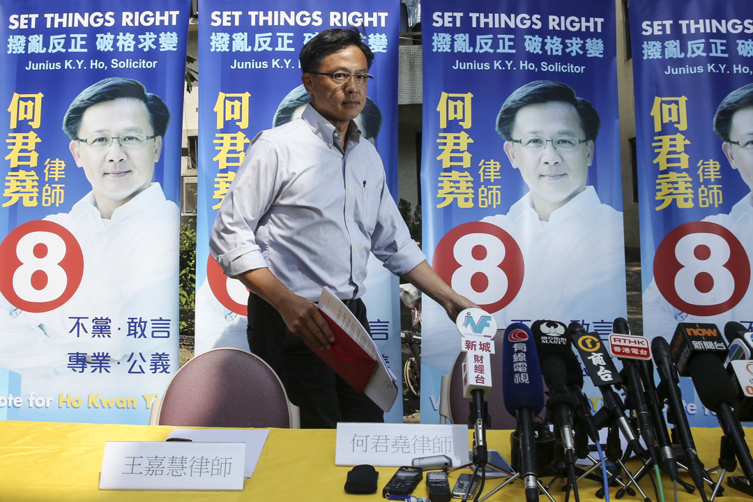 2016年8月26日,何君堯就自由黨周永勤於新界西立法會選舉退選召開記者會。