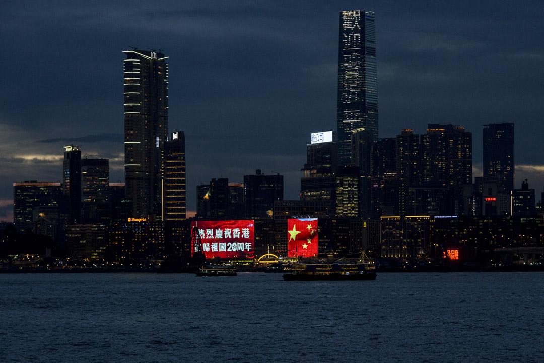 美國承諾在1997年後繼續在商業和貿易方面認可香港為獨立於中國內地之外的經濟體,香港就可延其相對於中國的離岸經濟平臺地位。