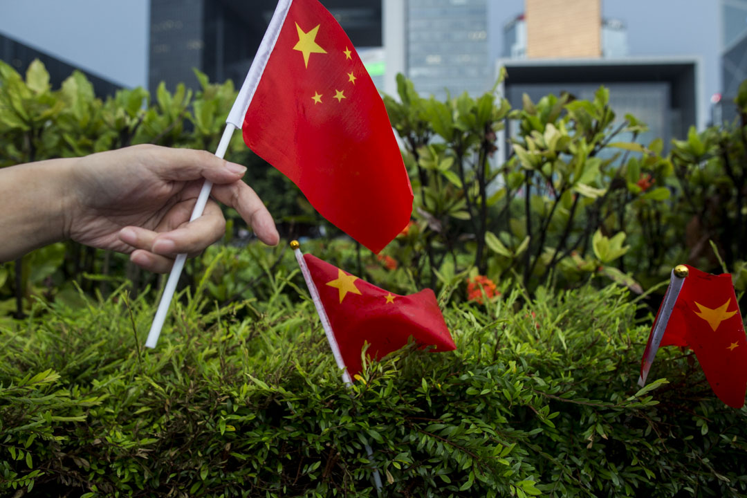 2019年7月20日,金鐘「守護香港」大集會。