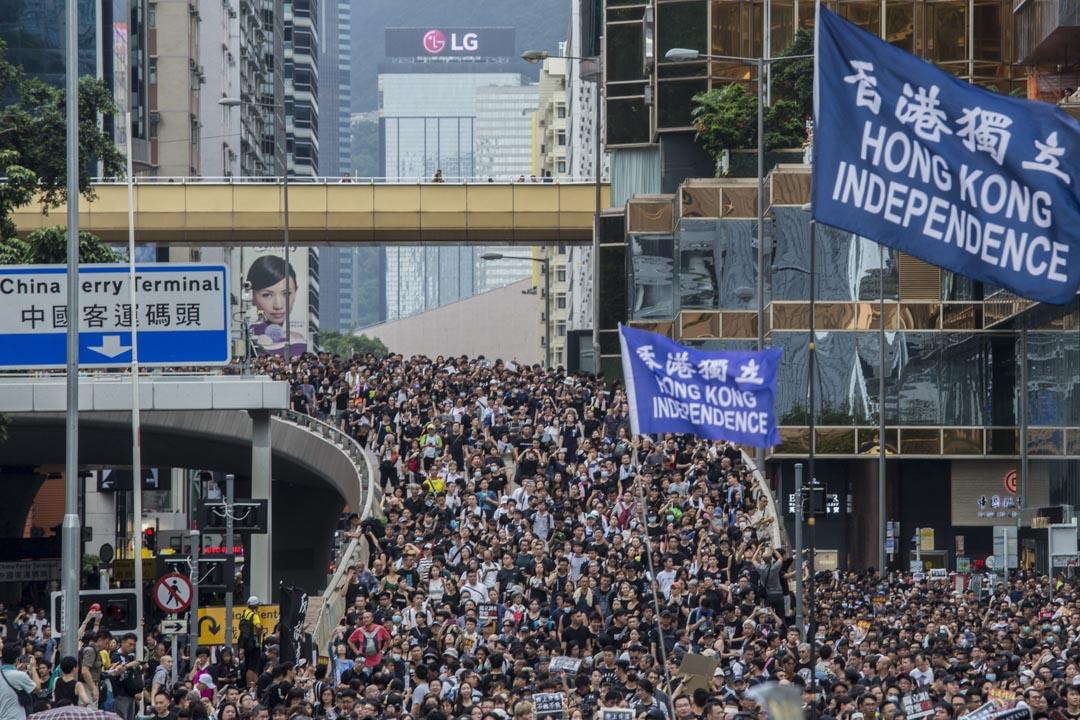九龍區大遊行,出現港獨旗幟。