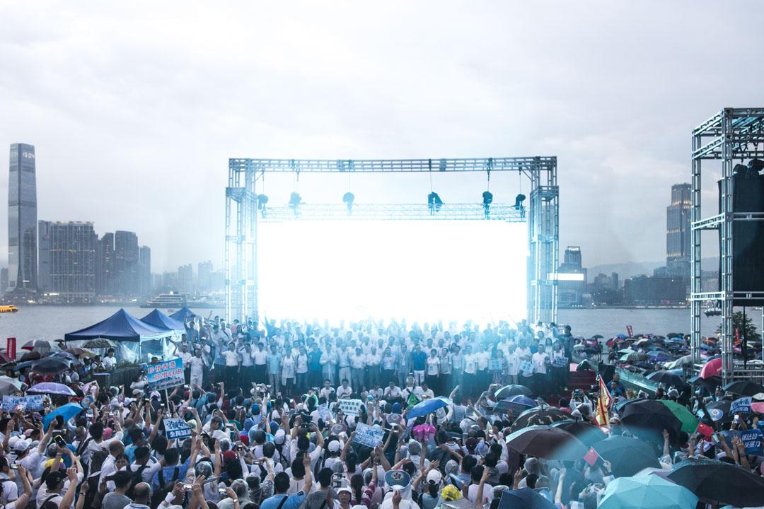 2019年7月20日,金鐘「守護香港」大集會,大會宣布有31.6萬人出席集會;警方說最高峰有10萬3千人參加。