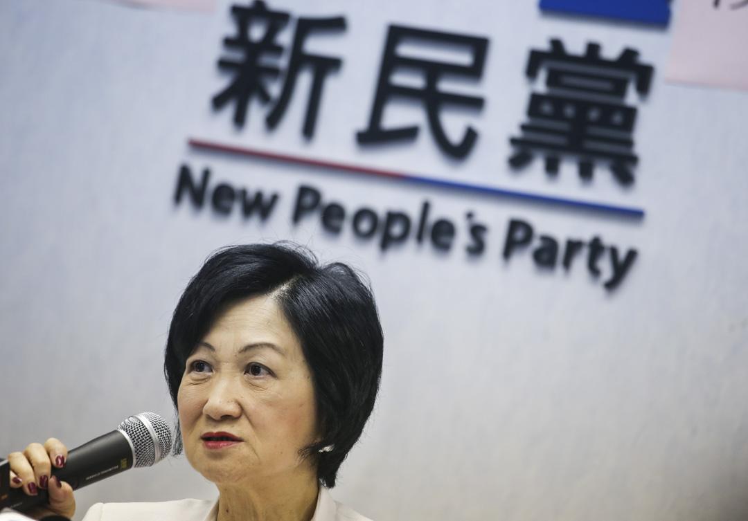 行政會議成員、立法會議員及新民黨主席葉劉淑儀。