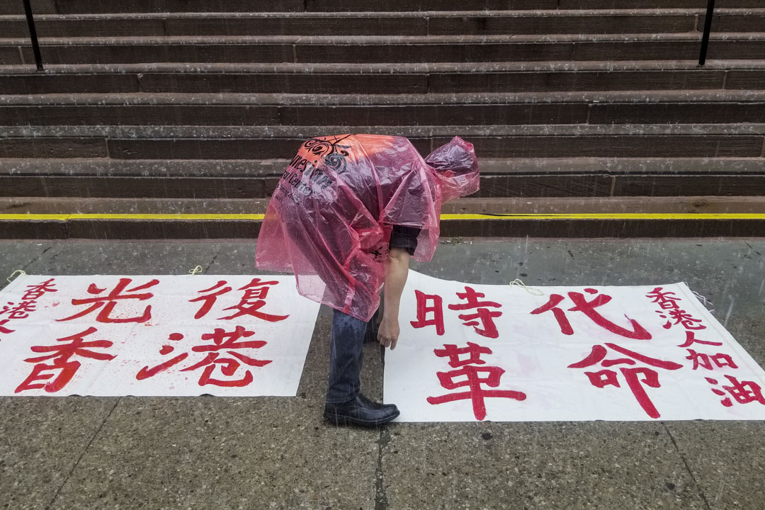 寫有「光復香港,時代革命」的白布在雨中。