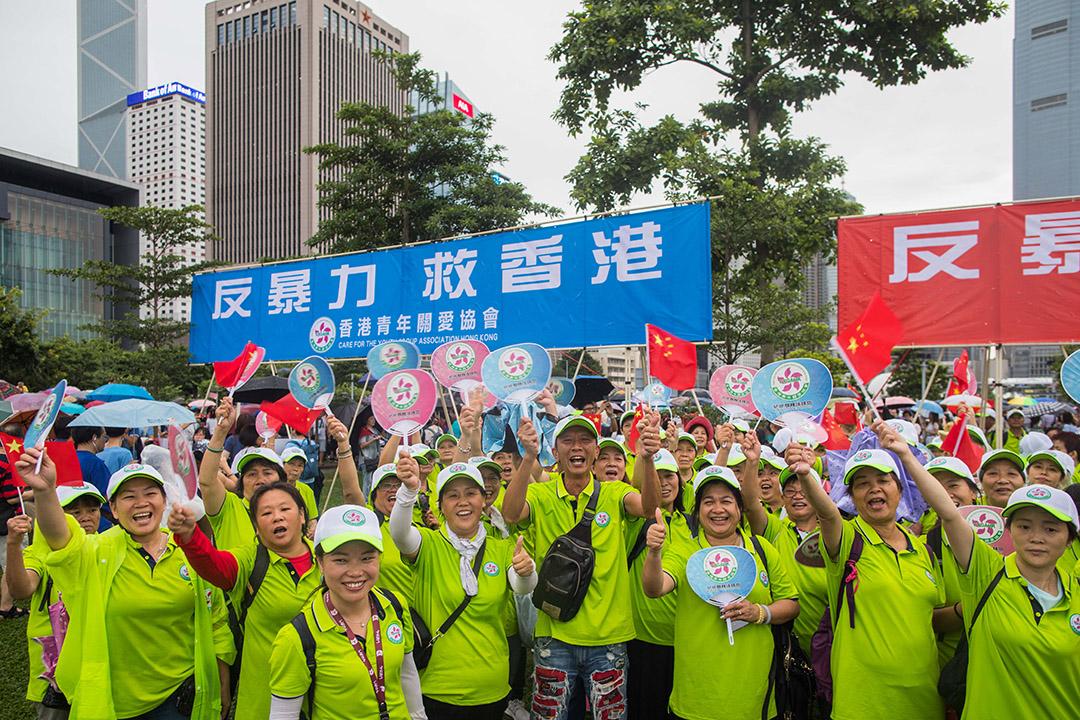 2019年8月17日,「守護香港大聯盟」在金鐘政府總部旁的添馬公園舉辦「反暴力、救香港」集會。