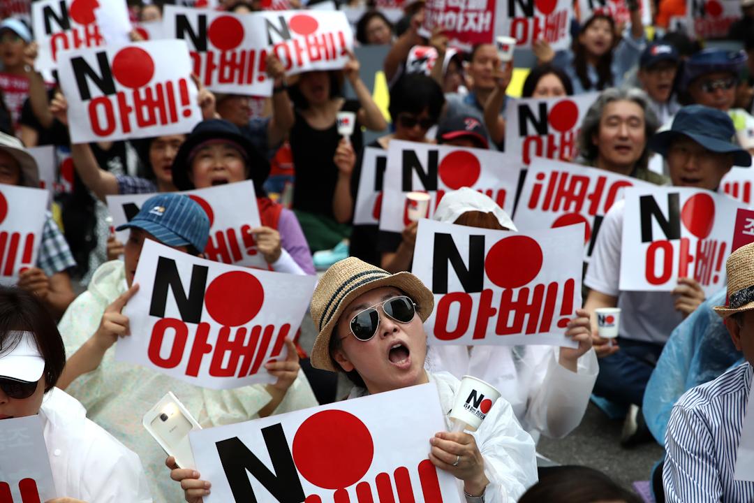 2019年7月20日,南韓首爾,市民到日本領事館外集會,抗議日本對南韓的貿易政策。