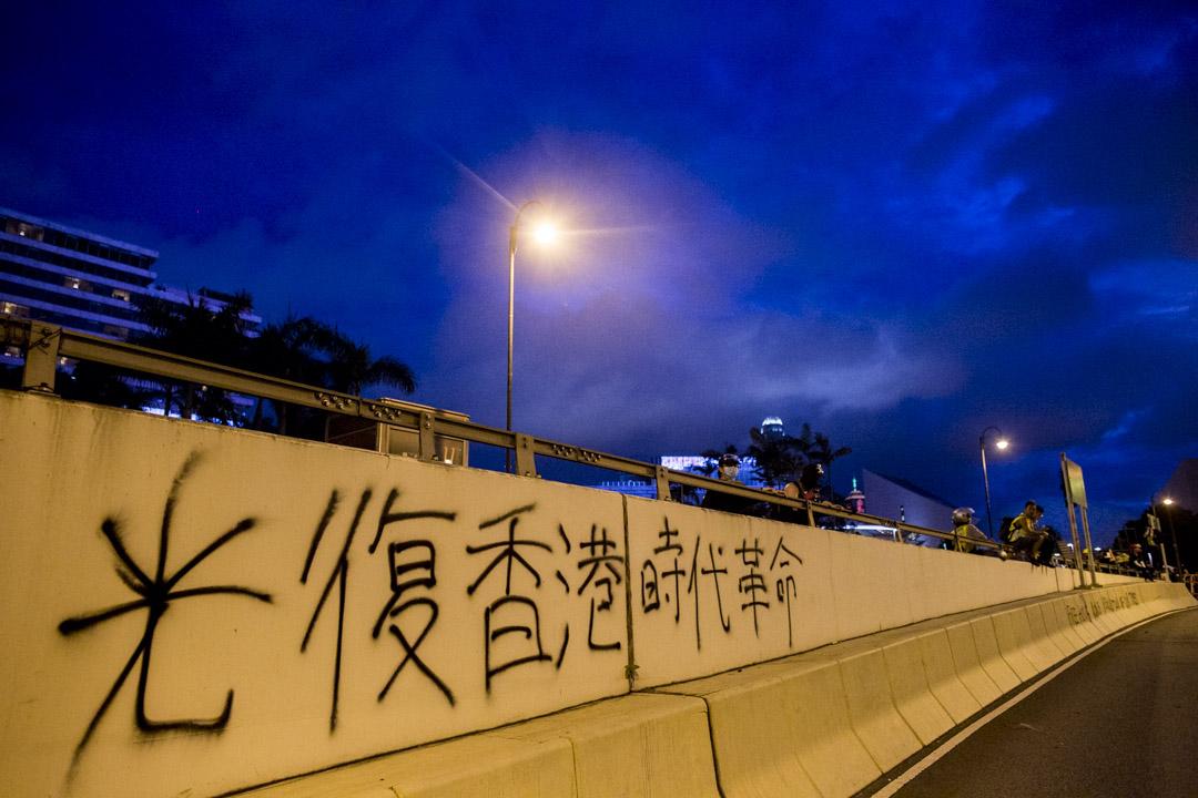 2019年8月3日,示威者佔據尖沙咀梳士巴行道隧道噴上「光復香港時代革命」字句。