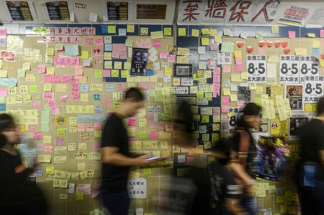 2019年8月4日,將軍澳遊行經過的「連儂隧道」。 攝:Philip Fong/AFP/Getty Images