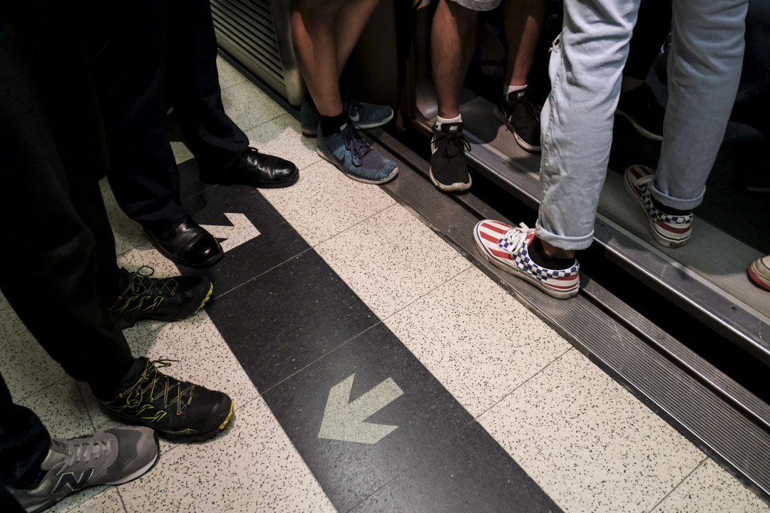 2019年7月30日,有市民在港鐵發起不合作運動。令多宗列車車門受阻及乘客求助事故,導致觀塘綫觀塘站至調景嶺站、港島綫銅鑼灣站至太古站的列車服務一度暫停。