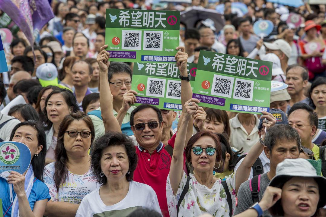 2019年8月3日,香港政研會於維多利亞公園舉行「希望明天」集會,以「不要暴力不要紛爭」作主題。