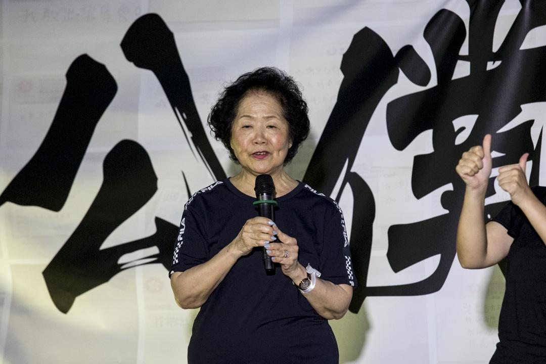 2019年8月2日,香港公務員在中環遮打花園發起的集會,前政務司司長陳方安生上台發言。