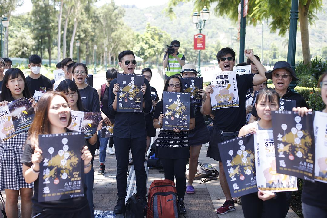 2019年8月5日,香港迪士尼部分員工參與罷工,於門口舉行集會。
