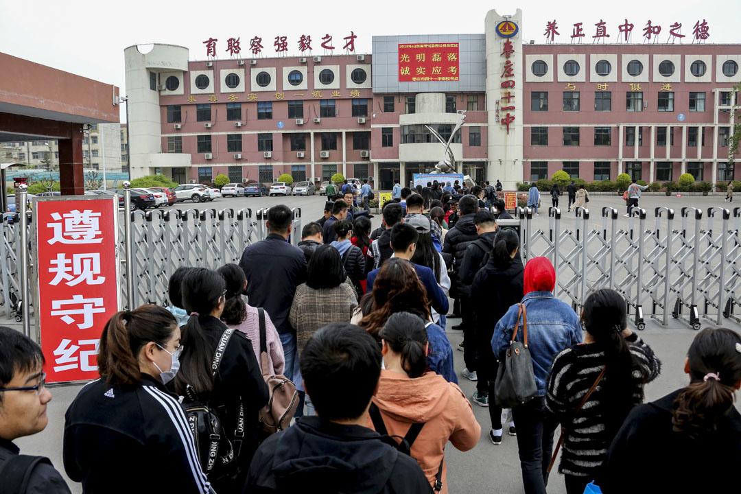 2019年4月20日,參加公務員考試的考生排隊進入試場。