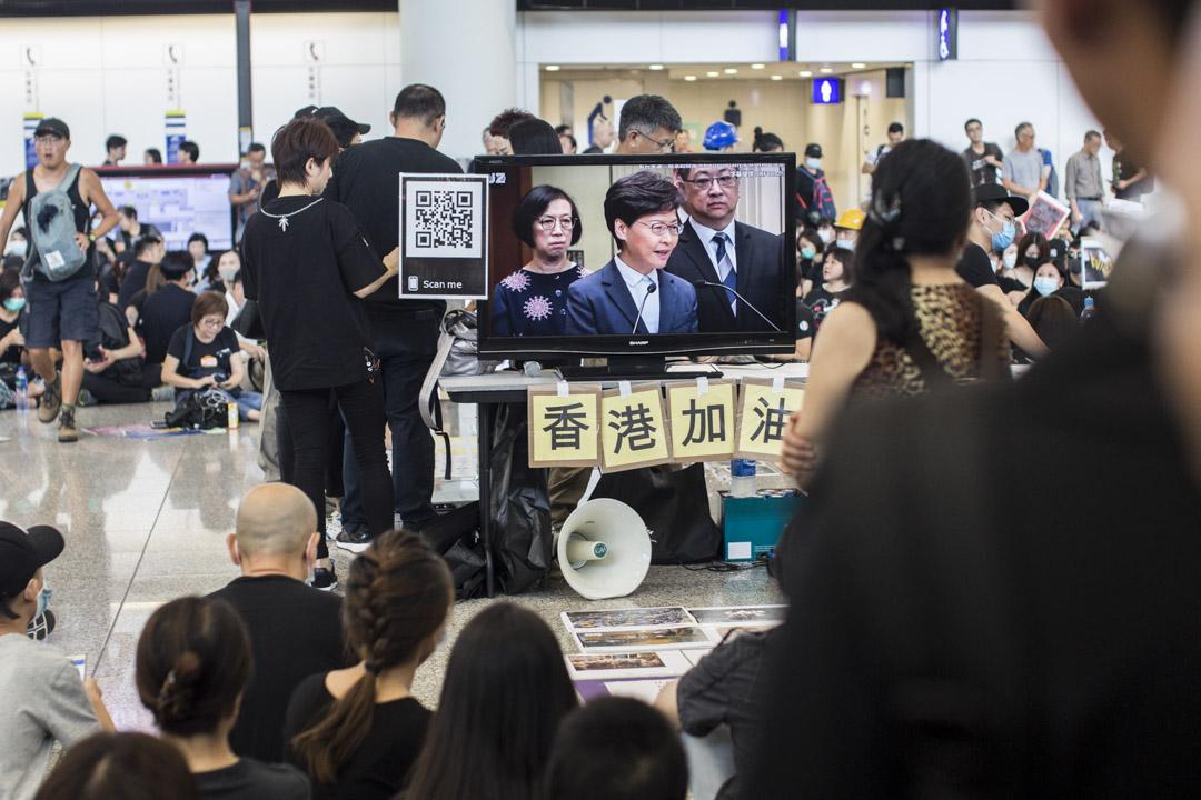 2019年7月26日,機場一號客運大樓接機大堂舉行「和你飛」集會,現場有電視播放林鄭月娥記者會。