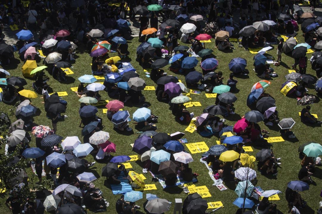 2019年8月5日,金鐘罷工集會。
