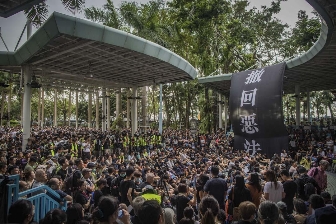 2019年8月4日,港島西集會於卑路乍灣公園舉行。
