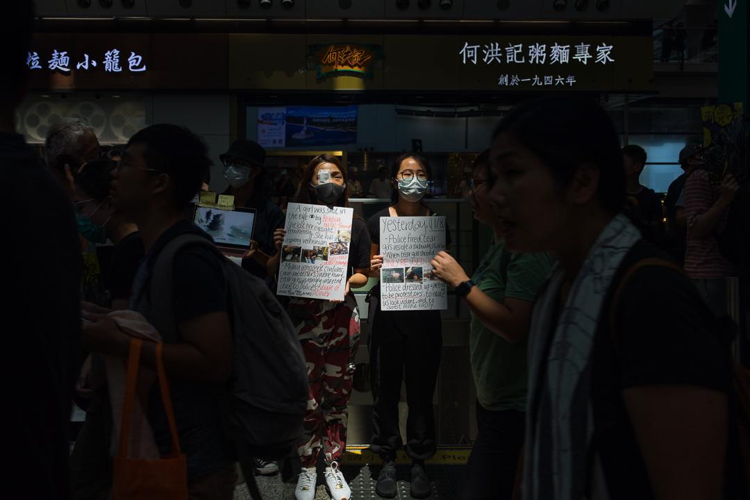 2019年8月12日,港人在機場發起「警察還眼」集會、抗議警方濫暴。