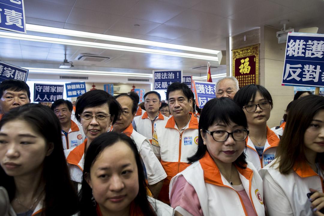 2019年8月10日,福建社團聯會 舉行「止暴制亂、反獨保家」誓師大會,過百福建團體代表出席。