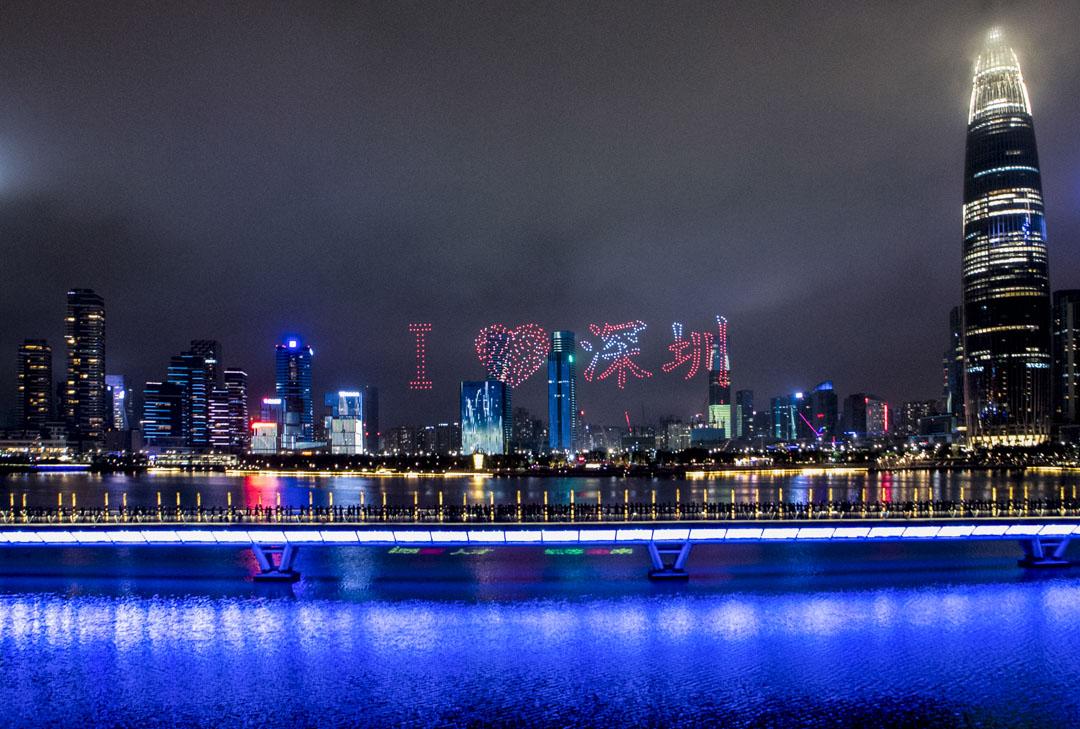 2019年8月11日,深圳海灣,600個無人機拼成「我愛深圳」字樣。 攝:Huang Xuebo/Getty Images