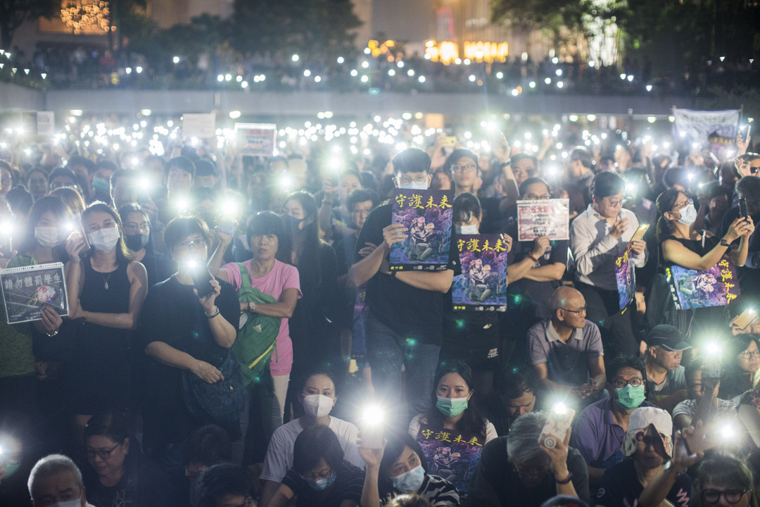 2019年8月2日,香港公務員在中環遮打花園發起的集會。