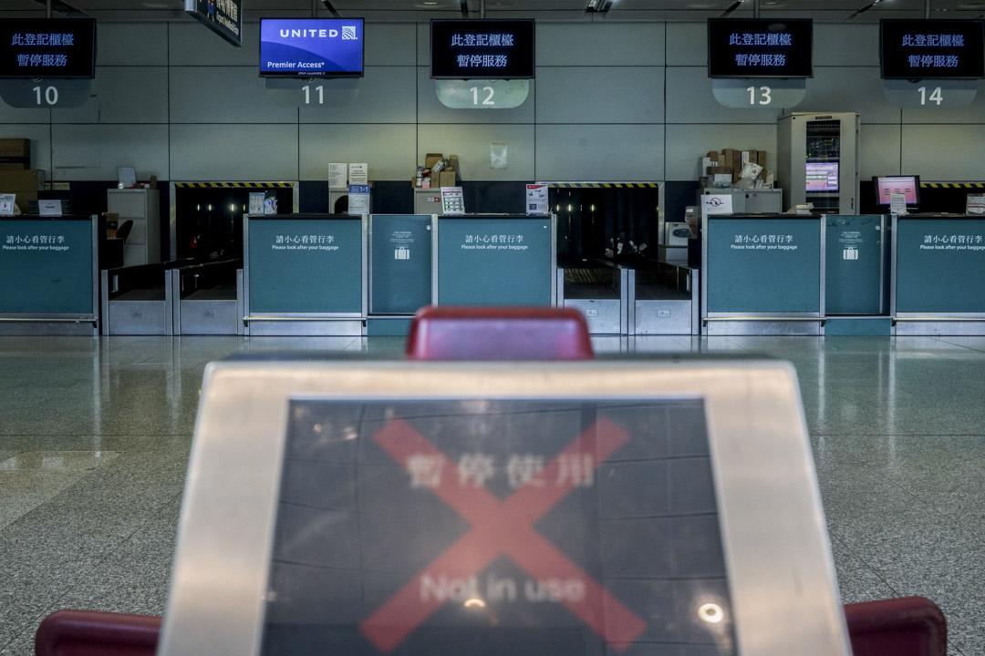 2019年8月5日,機場快綫香港站往返博覽館站,服務暫停。