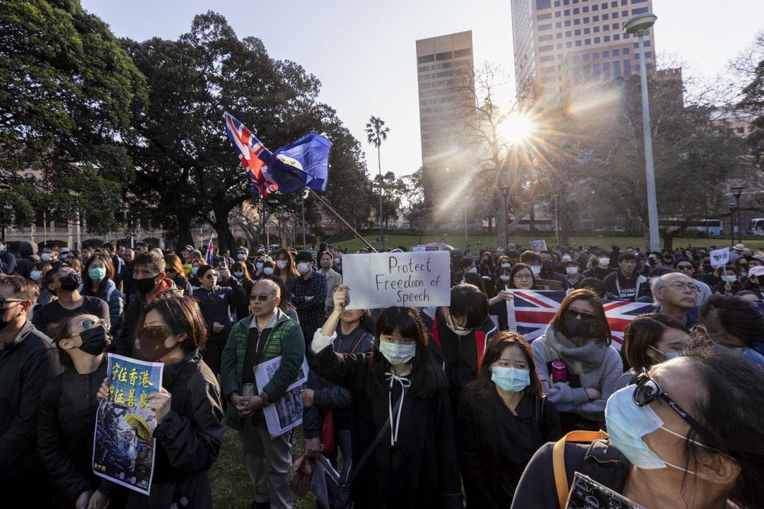 2019年8月18日,澳洲悉尼市區貝爾莫公園(Belmore Park)舉行反逃犯修例集會。 攝:Brook Mitchell/Getty Images