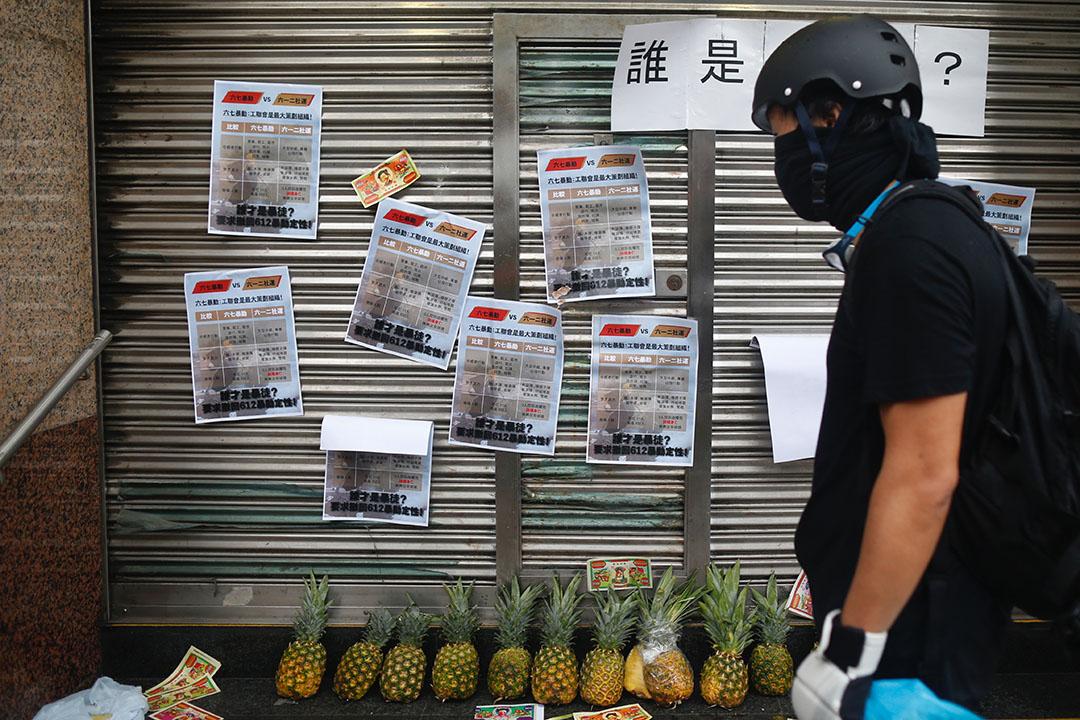 示威者到工聯會抗議,在門外放菠蘿及塗上「六七暴動始祖」。