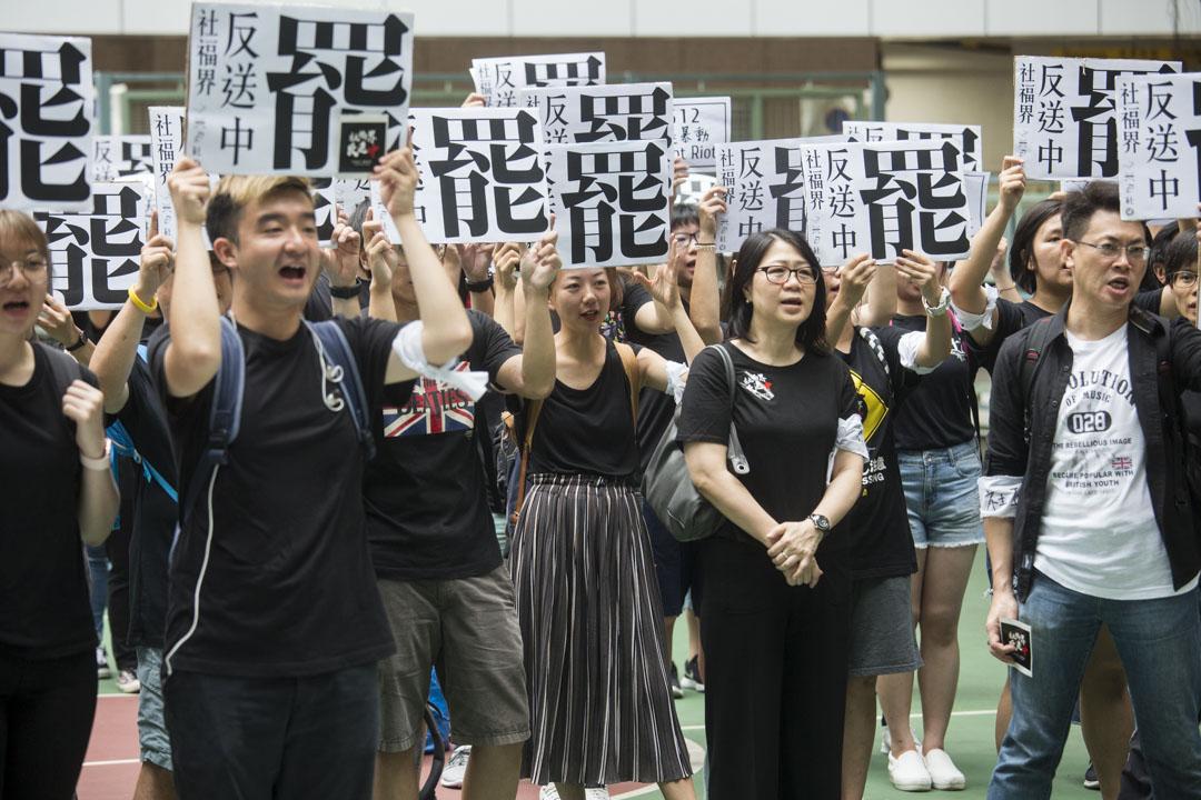 2019年6月17日,社福界發起的罷工行動。