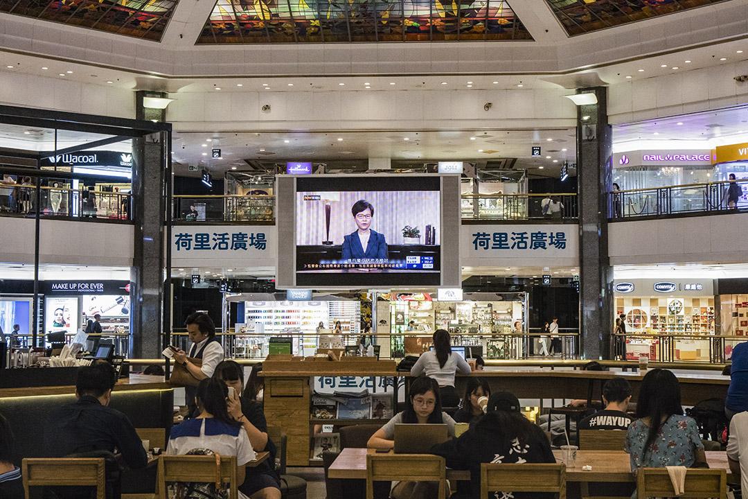 2019年9月4日,林鄭發表電視講話,宣布撤回修定逃犯條例。 攝:陳焯煇/端傳媒