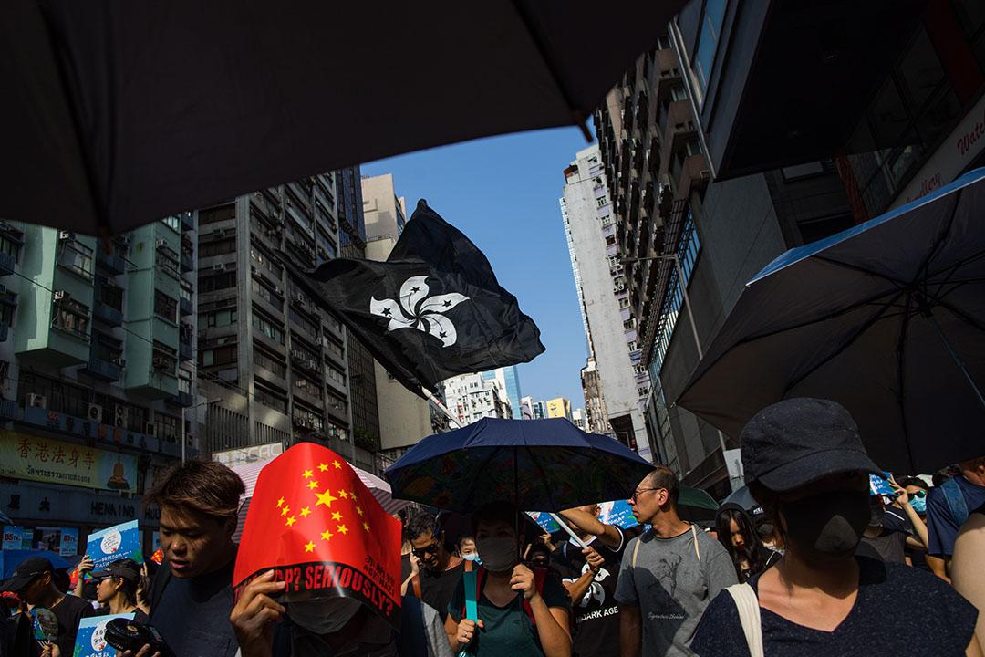 9月15日,下午3點左右銅鑼灣,「國際民主日」遊行。