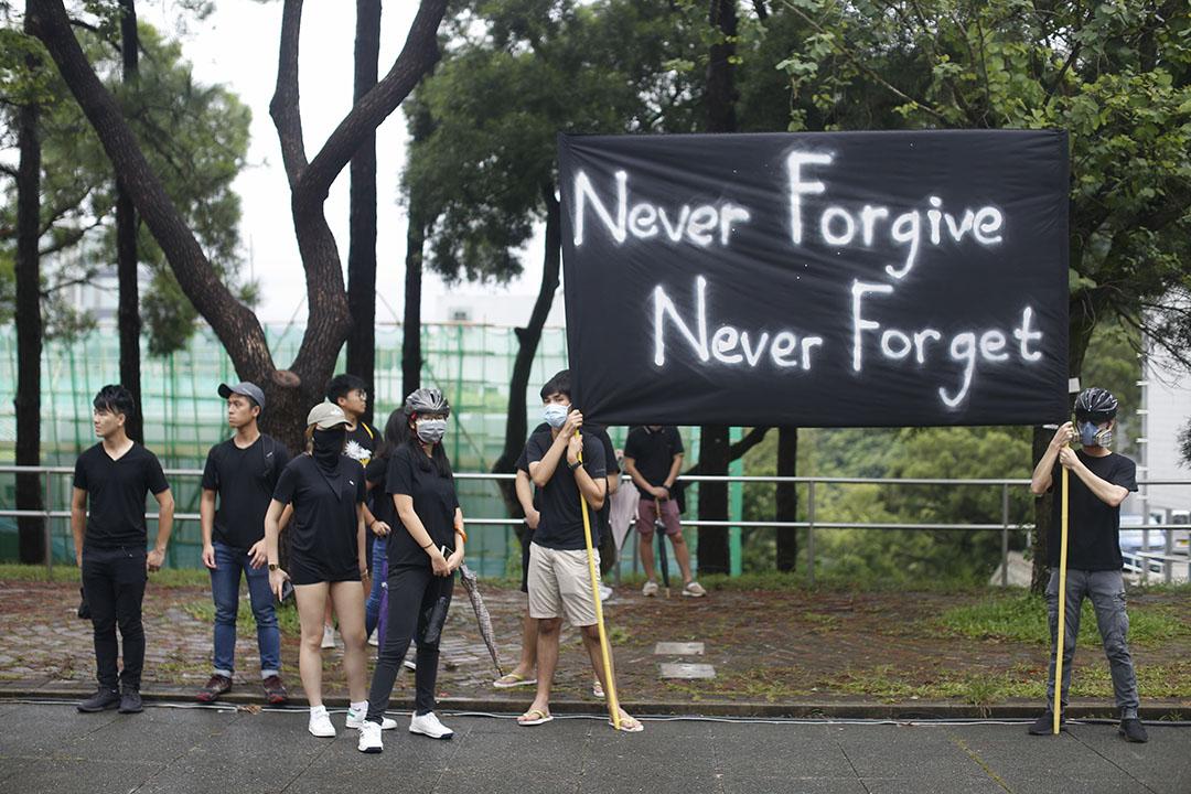 9月2日,中文大學百萬大道,大專學界舉辦罷課集會。
