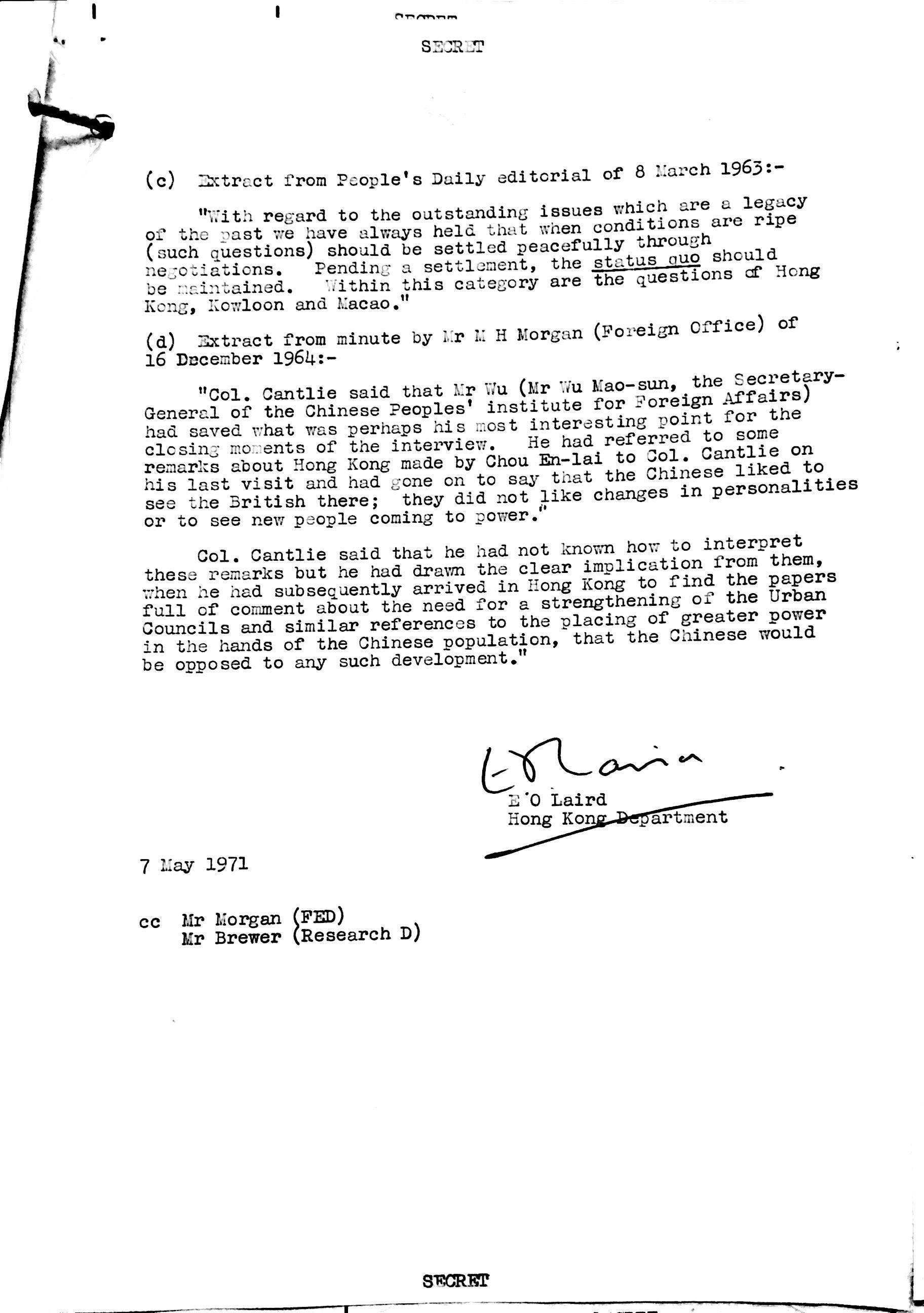 香港憲制發展檔案(Constitutional development of Hong Kong),現藏於英國國家檔案館,編號FCO 40_327於2002年解密。