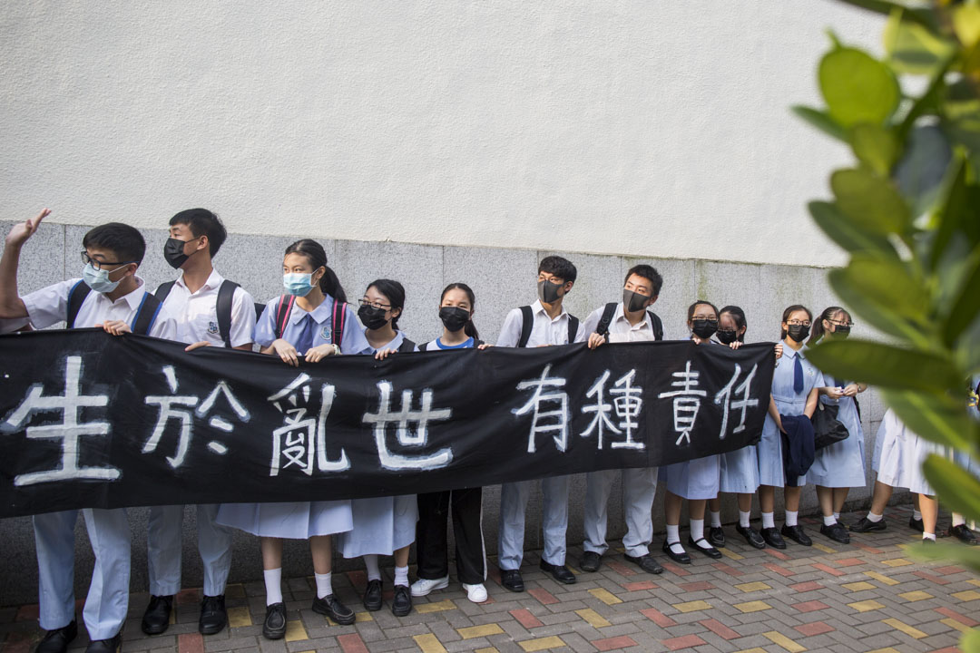 中華基督教會協和書院。