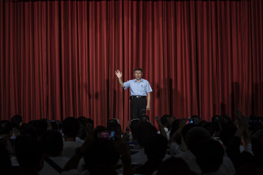 2019年8月6日,台北市長柯文哲舉辦「台灣民眾黨」首次創黨籌備大會,宣布將以台灣為名、以民眾為本。