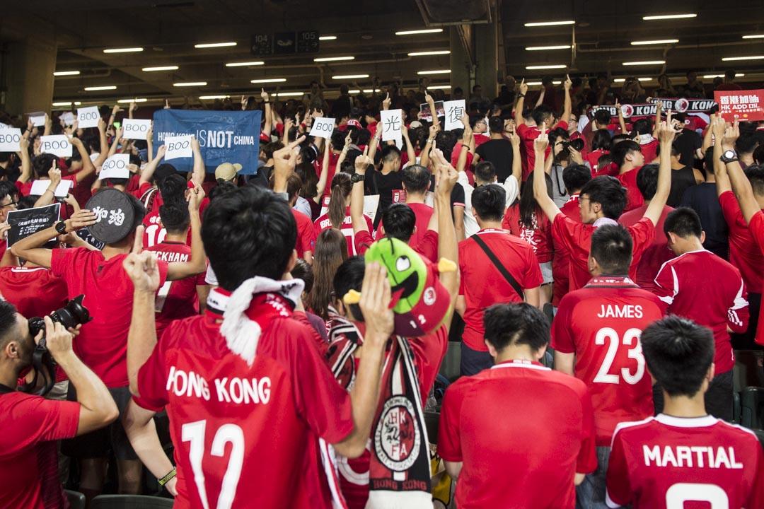2019年9月10日,世界盃亞洲區外圍賽香港對伊朗的賽事,播放中國國歌時,現場響起一片噓聲,部分人背對主場,噓聲幾近完全遮蓋國歌的旋律。